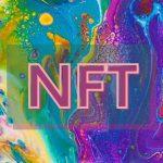Qu'est-ce que le NFT?  Guide des jetons non fongibles pour les nuls
